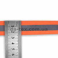 25*10 мм С/О лента оранжевая с С/О полосой {R=100}