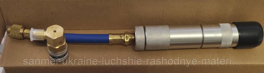 Калибрируемый инжектор для масла и присадок ELKE (ITALY) в сборе (шланг+муфта) под R134a