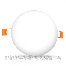 LED cветильник безрамочний 9W VIDEX круг 4100K Видекс