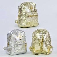 Детский рюкзак для девочек с одним отделением SKL11-182325