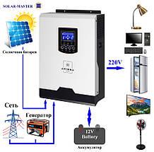 Гибридный ИБП 1000 Ватт 12 Вольт Инвертор + солнечный контроллер 50А