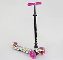 Самокат детский трехколесный Best Scooter Maxi А 24652 /779-1396 со светящимися колесами