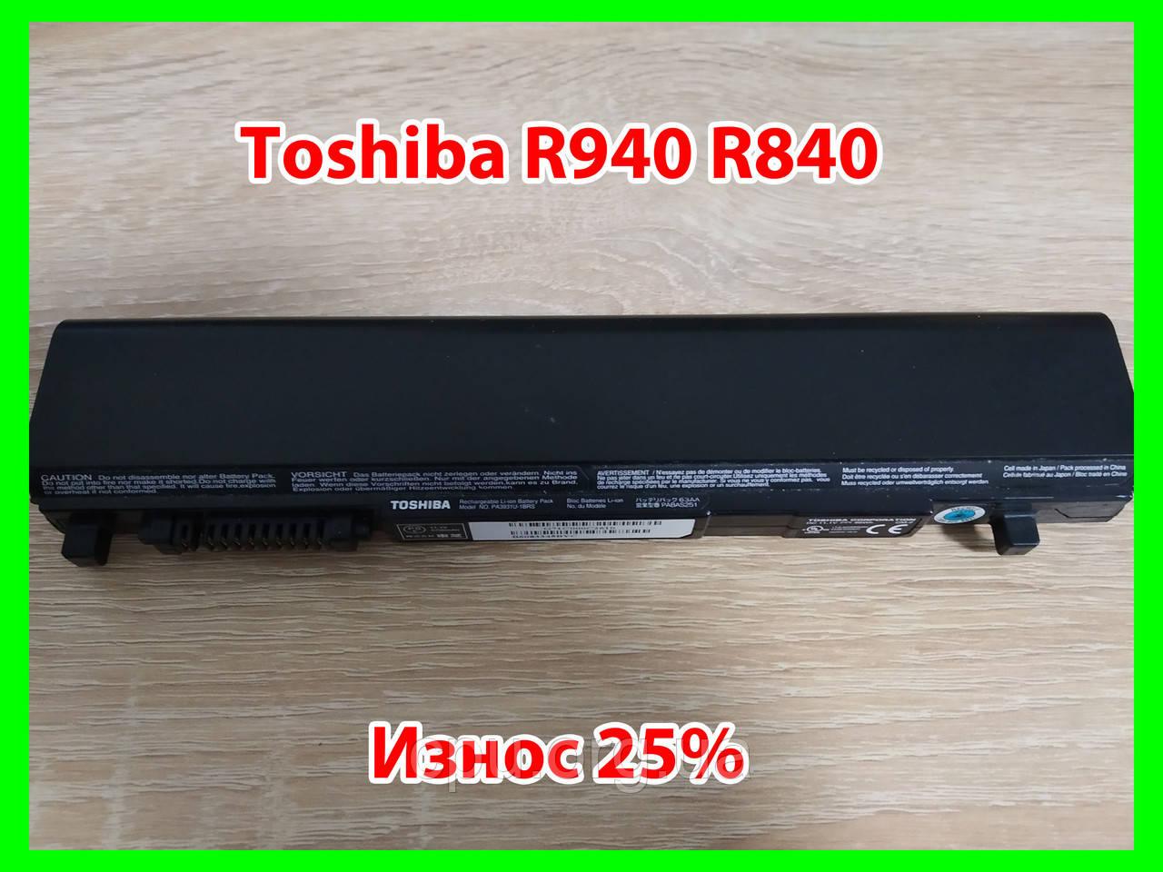 Оригинальный аккумулятор батарея Toshiba R840 R940 66Wh 5700mAh 11V