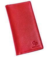 Портмоне женский красный кожаный Сinturino Grande Pelle глянцевый