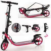 Самокат двухколёсный для взрослых и детей iTrike SR 2-015-4-P, розовый.