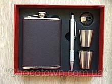 Подарочный набор фляга, рюмки, ручка, лейка