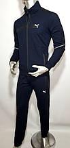Мужской трикотажный спортивный костюм Puma (реплика)