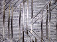 Обои 3679-06 ,виниловые на флизелине,длина 15 м,ширина 1.06 =5 полос по 3 м каждая, фото 1