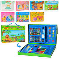 Набор для творчества в чемодане арт. MK 3226 68 предметов (карандаши,акв.краски,фломастеры,мелки) 30,5х20х5 см
