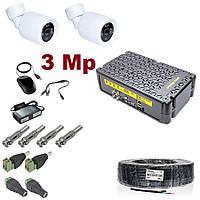 Полный комплект видеонаблюдения 2 видеокамеры 3 Mp + видеорегистратор KIT-3MP-2CC