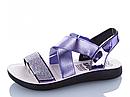 Красивые летние босоножки для девочек I.Trendy A22 Размеры 32- 37 Новинка!, фото 2