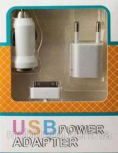Сетевое и автомобильное зарядное устройство 3in1 1USB 1.0A Apple 30pin Белый