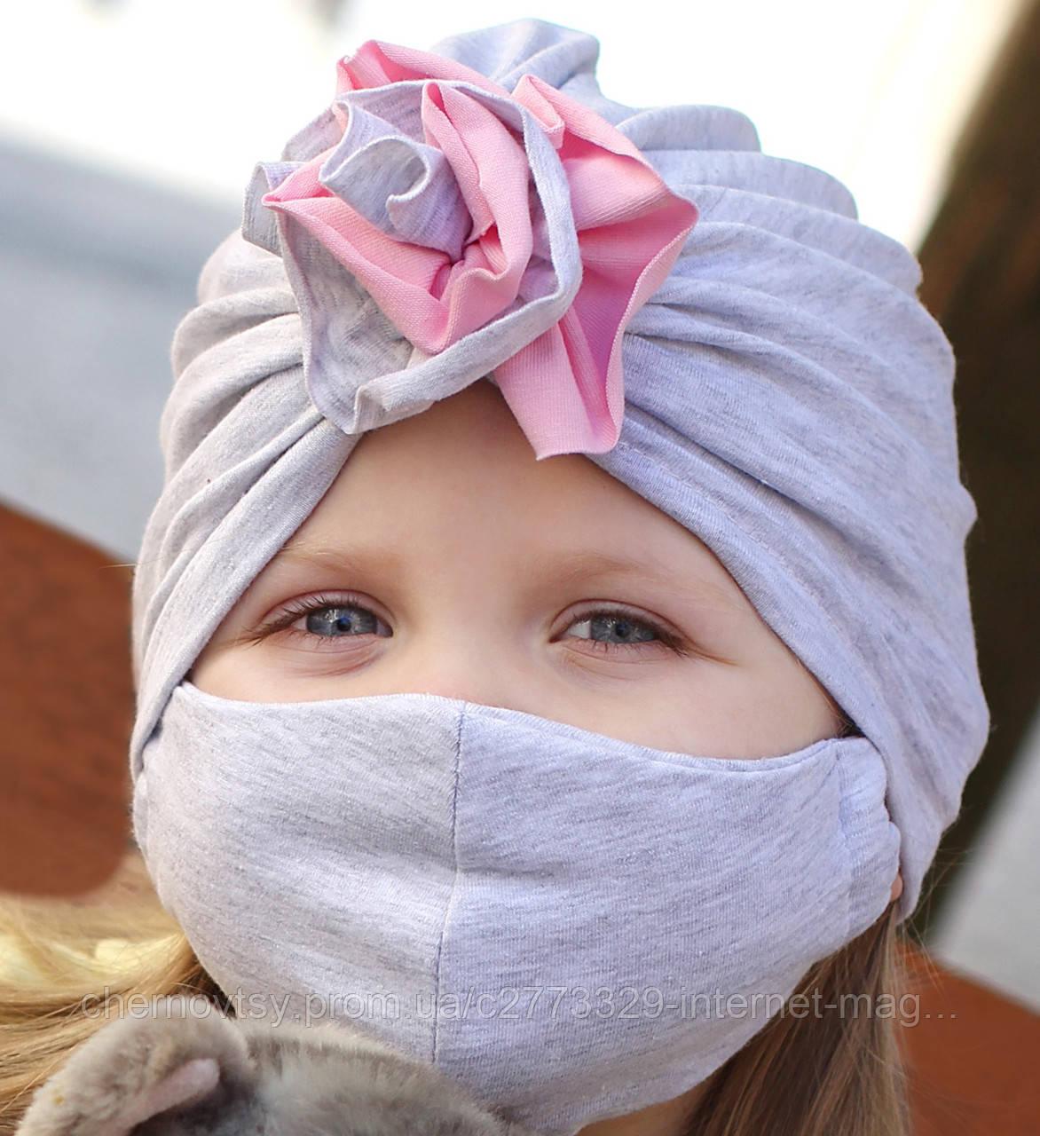 Набор детский чалма серая+маска размеры 0-7 лет