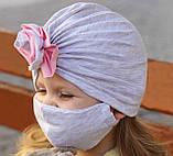 Набор детский чалма серая+маска размеры 0-7 лет, фото 2
