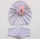 Набор детский чалма серая+маска размеры 0-7 лет, фото 3
