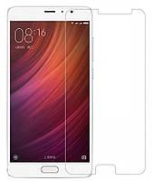 Защитное стекло 2.5D для Xiaomi Redmi Pro (0.3mm, 2.5D, с олеофобным покрытием)
