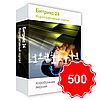 Битрикс24 Корпоративный портал 500 (Коробочная версия)