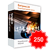 Битрикс24 Корпоративный портал 250 (Коробочная версия)