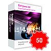 Битрикс24 Корпоративный портал 50 (Коробочная версия)