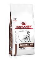 Корм Royal Canin Gastro Intestinal GI25 лечебный, при нарушениях пищеварения, 2кг