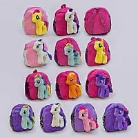 Рюкзак детский Пони SKL11-186038