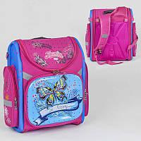 Рюкзак школьный каркасный с 1 отделением и 3 карманами, спинка ортопедическая SKL11-186088