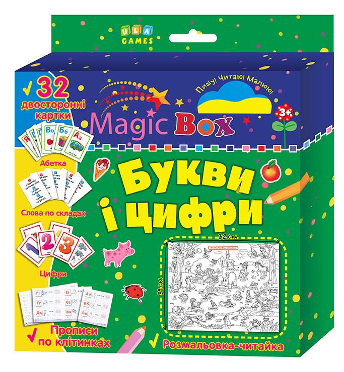Комплект Magic Box УЛА Буквы и цифры