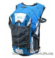 Рюкзак спортивний велосипедний   Royal Mountain Extreme 20L blue, фото 1