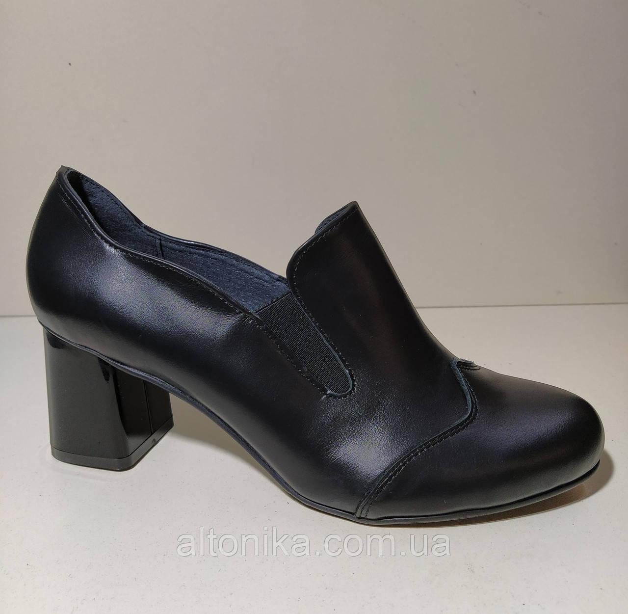 STTOPA 44р! Размеры 35-44! Туфли больших размеров из натуральной кожи. С7-23-3544-65