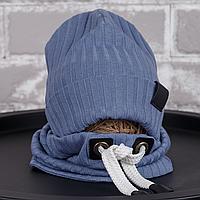 """Детская шапочка и шарф хомут на шею """"hills"""" (голубой) объем головы 42-46 см MagBaby"""
