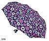 Зонт женский полуавтомат с цветочным принтом