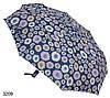 Женский полуавтоматический зонт с яркой расцветкой
