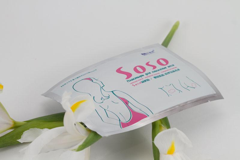 Пластырь для похудения Soso - китайский пластырь для снижение веса. Только свежый срок годности