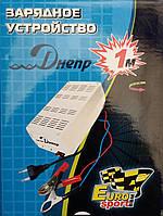 Зарядное устройство Днепр-1М