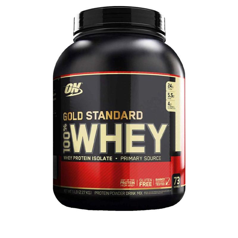 Протеин Optimum Gold Standard 100% Whey, 2.27 кг Кофе