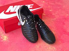 Сороконожки Nike Tiempo Ligera IV TF/многошиповки найк темпо/тиемпо/бампы лигера, фото 3