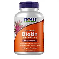 Витамины и минералы NOW Biotin 10 mg, 120 вегакапсул