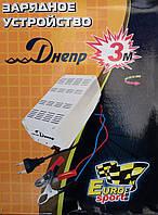 Зарядное устройство Днепр-3М