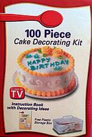Набор 100 предметов для декора  кондитера, фото 1