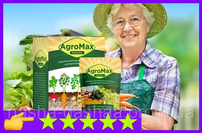 Биоудобрение AgroMax стимулирует рост растений и увеличивает скорость прорастания семян