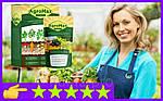 Биоудобрение AgroMax стимулирует рост растений и увеличивает скорость прорастания семян, фото 2