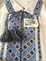 Чоловіча вишита сорочка домоткане полотно розмір 50