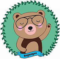 Картиина за номерами для дітей Ведмедик, Rosa Kids