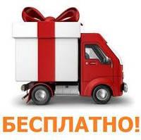 Безкоштовна доставка у відділення Нової пошти вже на Prom.