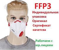 Противірусний респіратор Маска FFP-3 N99 з клапаном видиху.МІКРОН ффп3. Надійний захист від вірусів