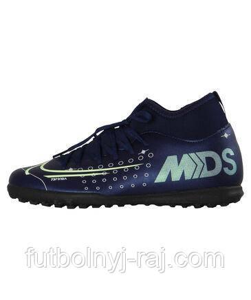 Сороконожки Nike Superfly 7 Club MDS TF Jr BQ5416-401