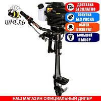 Лодочный мотор Shmel F3.6 BMS. 4-х тактный. 3,6л/с; (Мотор для лодки Шмель 3,6);