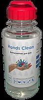 Антисептическое средство для рук Hands Clean 100 мл