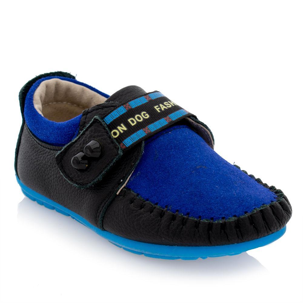 Туфли для мальчиков Baby Sky 21  синие BS1159-A