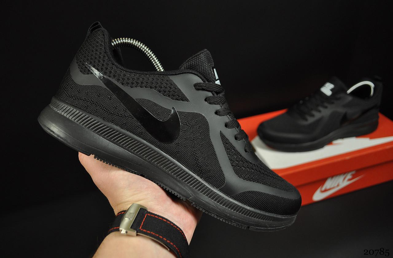 Кроссовки Nike Zoom Pegasus арт 20785 (мужские, найк)